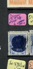BURMA JAPANESE OCCUPATION (P1501B) KGVI 6P SG J27A   MNH