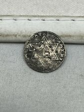 1857 US Silver 3 Cent Piece #82