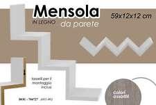 MENSOLA DA PARETE IN LEGNO CON KIT MONTAGGIO INCLUSO 59*12*12 CM DOU - 704727