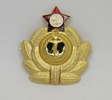 Soviet USSR Red Army Navy Officer Hat Badge  * ANCHOR w/RED STAR*