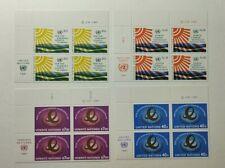 1981 United Nations Inscription Block Renewable Energy Set of 4 348,349,102,21