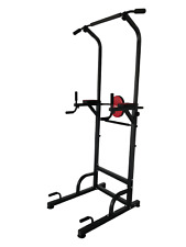 X Factor Pull Up Chin Up Dip Station VKR Power Tower Home Gym Sturdy SuctionCups
