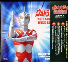 ULTRAMAN A-ULTRAMAN A 45TH ANNIVERSARY MUSIC COLLECTION-JAPAN 3 CD O75