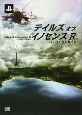 """Tales of Innocence R """"Perfect Guide"""" Japan Book"""
