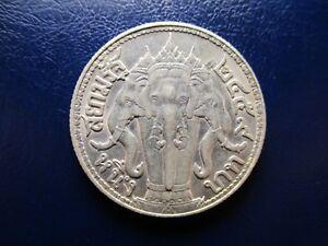 THAILAND 1 BAHT 2459 - 1916 AD Y45