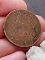 The Republic Of China Ten Cash Copper Coins Kayihan Coins