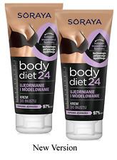 SORAYA Bust Breast Firming & Modelling Cream Natural Collagen Push-Up LOT2