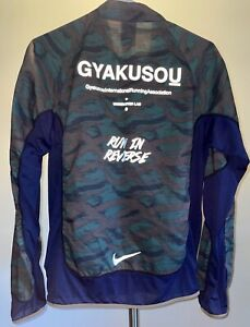 Rare NWT NIKE GYAKUSOU Green Camo REFLECTIVE 3M Jacket Pro Elite NOP BTC NN sz S