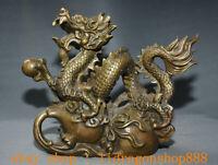 "13,2""Ancienne Chine Bronze Feng Shui Zodiac Animal Dragon Gourds Richesse Statue"
