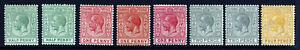 BAHAMAS KG V 1921 to 1937 Wmk Multiple Script CA Group SG 115 to SG 121 MINT