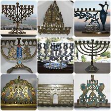 Judaica Vintage Hanukkah Lamp Jewish Brass Bronze Menorah Jerusalem Holy Land #1