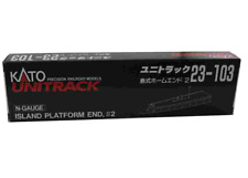 Kato N 23-103 Unitrack Island Platform End No 2