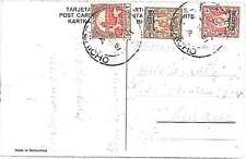 POSTAL HISTORY : TRANSJORDAN overprinted stamps PALESTINE on POSTCARD
