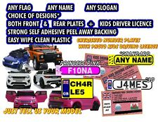 2 X PERSONALISED NUMBER PLATES ACCESSORY EXACT FIT KIDS RIDE ON RANGE ROVER CAR