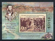 Serbia 2017 MNH Mihailo Obrenovic Belgrade Town Keys 1v M/S Royalty Stamps