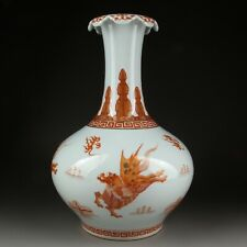 "11.5"" (H) Antique Chinese Collection Mythical Animals Porcelain Vase"