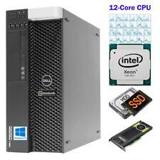 12-Core ✅ Dell Precision T5810 Workstation ✅ Xeon 2678v3 ✅ 64GB Ram ✅ 240GB SSD