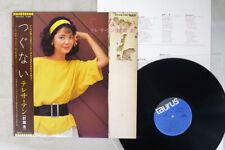 TERESA TENG TSUGUNAI TAURUS 28TR-2032 Japan OBI VINYL LP