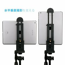 Ulanzi holder tablet tripod mount adapter iPad air professional Microso JAPAN