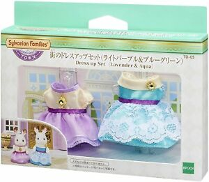 Sylvanian Families Calico Critters TD-05 Dress Up Set (purple & blue green)