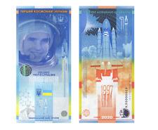 Ukraine Souvenir note Leonid Kadenyuk is the first cosmonaut of Ukraine , 2020