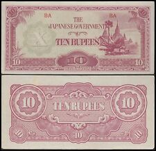 Burma Japanese Occupation 10 Rupees, 1942, P-16, UNC