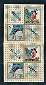 BHUTAN 1967 BOY SCOUTS 2 S/S PERF & IMPERF SCOTT 86F