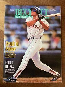 Beckett Baseball Card Monthly Magazine April 1995 Issue #121