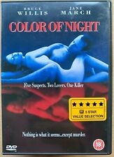 Color of Night DVD Colour 1994 Erotic Murder Mystery Thriller with Bruce Willis