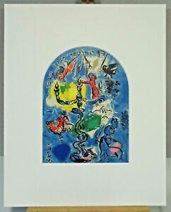 Marc CHAGALL CS18-pp Original Lithographie Jerusalem 07/12: Dan