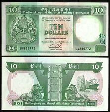Hong Kong 1992 HSBC $10 Note UNC