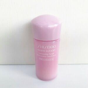 Shiseido White Lucent Luminizing Surge Emulsion, 15ml/0.5oz, Brand New!