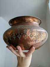 More details for 💥incredible antique vintage etched engraved cooper planter flower pot indian?💥