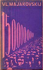 150,000,000 Vladimir Mayakovsky Czech Avant-garde Book Design Václav MASEK 1925