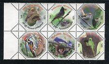 Bangladesh 802-3, MNH, 2012 Bird Baya Weaver,Red-vented Bulbul, Parakeet  x19699