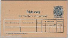 Hongrie-HISTOIRE POSTALE: carte de réception télégramme Michel # ta 1I bloc de 7