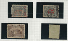 LATIN AMERICA-SMALL LOT BETTER-ONE FAULTY-MINT-USED-
