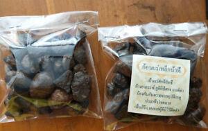 1 Bag Leklai Nampee Iron Ore Powerful Stone Talisman Thai Buddha Amulet