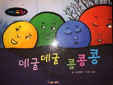 Lot Of 3 Children's Books ~ Lorentz Publishing Story Books ~ IN KOREAN