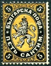 BULGARIA-1879 5c Black & Yellow Sg 1 MOUNTED MINT V29484