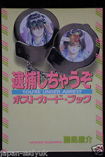 JAPAN You're Under Arrest Postcard Kosuke Fujishima Art book