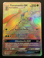 Carte Pokemon FLORAMANTIS 150/149 GX Secrète Rainbow SL1 Française NEUF