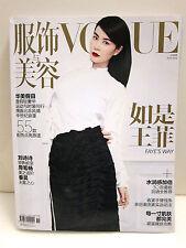 Vogue China Magazine June 2014 : Faye Wong by Emma Summerton Fashion Magazine