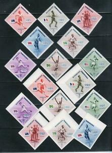 DOMINICAN REP 1957 OLYMPIC GAMES WINNERS perf imperf. w/MARGINS MNH SPORTS