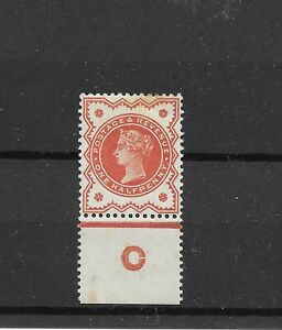 QV 1887 1/2 vermilion Control 'C for O' Variety Spec KC20a mounted mint toned