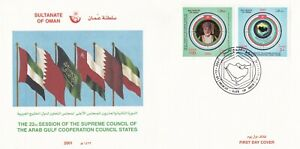 Oman: 2001, 22nd Session of Supreme Council of AGCC States, FDC