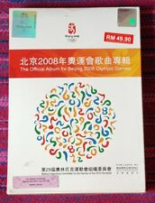 Various Artist (群星) ~ The Official Album 08 Beijing Olympic (Malaysia Press) Cd