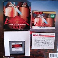 Red Alarm Virtual 3D Shooting Game CIB Virtual Boy Japan US SELLER Region Free