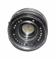 VOLNA 3 MC 2.8/80mm Soviet lens for Kiev-88 USSR + 2rear caps + 1body cap