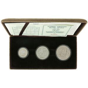 Greece - Silver Drachmai Coin Set - 'Pan-European Games' - 1981 - UNC